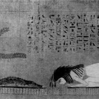 Молитва у источника. Рисунок на папирусе певицы Амона Херубен. 10 в. до н. э. Каир. Музей