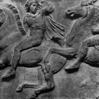 Фидий и его ученики. Всадники. Фрагмент фриза Парфенона. Мрамор. Лондон. Британский музей