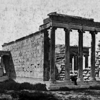Эрехтейон. Вид с юго-востока. Около 420—406 гг. до н. э.