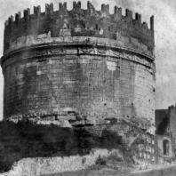 Гробница Цецилии Метеллы на Аппиевой дороге. 1 в. до н. э.