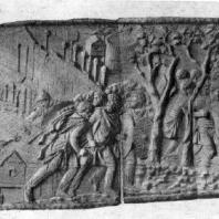 Колонна Траяна в Риме. Фрагмент рельефа. Мрамор. Начало 2 в.