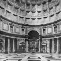Пантеон. Внутренний вид