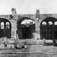 Базилика Максенция в Риме. 306—312 гг.