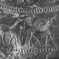 Изображение быков на бронзовом щите с надписью урартского царя Аргишти I. Из раскопок Тейшебаини (Кармир-Блур). Первая половина 8 в. до н. э. Ереван. Исторический музей