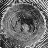 Серебряная чаша с изображением коня. Из погребения питиахша (правителя) Берсума в Армазис-хеви. Середина З в. н. э. Тбилиси. Музей Грузии