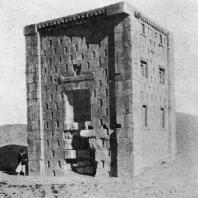 Культовая башня в Накши-Рустеме. 6 в. до н. э.