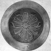 Бактрийская золотая тарелка. 2 в. до н. э. Ленинград. Эрмитаж