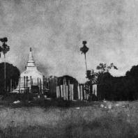 Тупарама - Дагоба в Анурадхапуре, на острове Цейлоне. 3 в. до н. э.