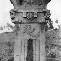 Каменный пилон. Провинция Сычуань. Период Хань. 3 в. до н. э. — 3 в. н. э.